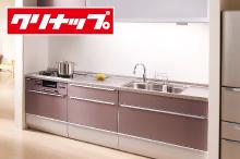 kitchennap_13
