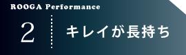 performance_06