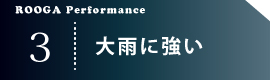 performance_08