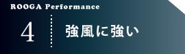 performance_10