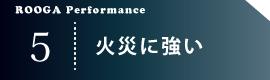 performance_12