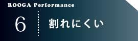 performance_14