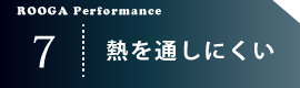 performance_16